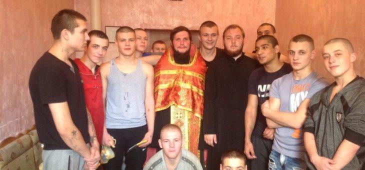 Молодежный актив социального отдела Одесской епархии посетил задержанных Одесского следственного изолятора