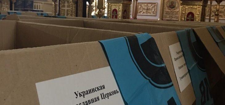 Более 160 человек получили помощь в Координационном центре гуманитарной и социальной помощи Одесской епархии