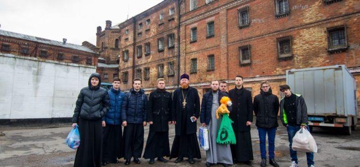 Сотрудники социального отдела Одесской епархии и студенты ОДС посетили задержанных в Одесском следственном изоляторе