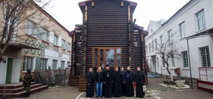 Социальный отдел Одесской епархии посетил женскую исправительную колонию города Одессы