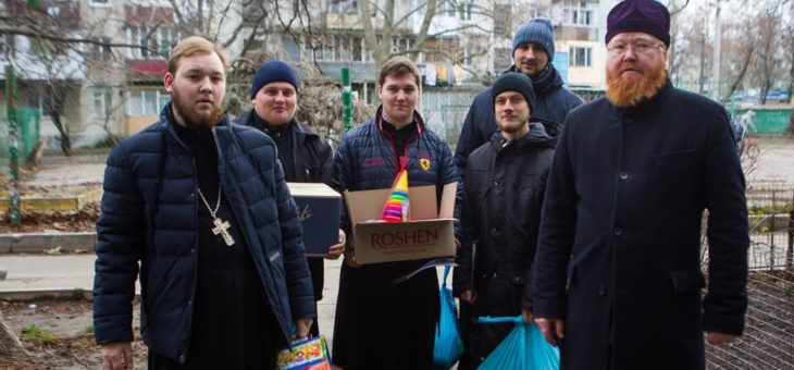В праздник святителя Николая Чудотворца сотрудники социального отдела Одесской епархии посетили многодетные семьи города Одессы