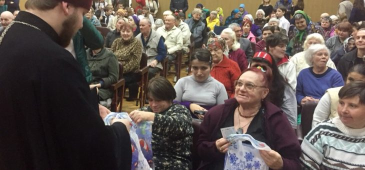 Сотрудники отдела по благотворительности и социальному служению Одесской епархии совместно с учащимися музыкальной школы №7 и православным  молодежным активом города Одессы посетили одесский дом престарелых