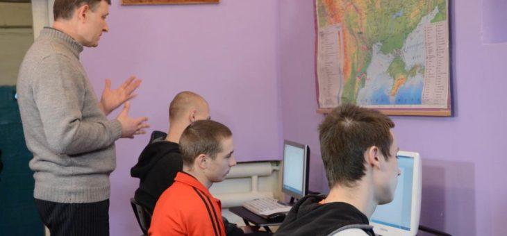 Трудами социального отдела Одесской епархии открыт компьютерный класс в Одесском следственном изоляторе