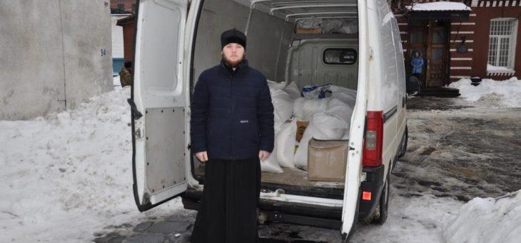 Сотрудниками социального отдела Одесской епархии была оказана гуманитарная помощь задержанным Одесского следственного изолятора