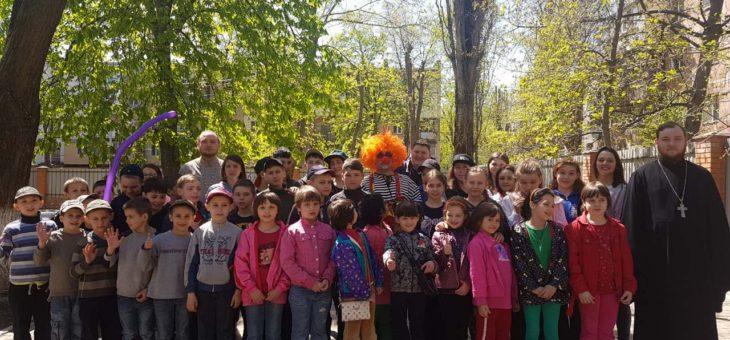Социальным отделом Одесской епархии был организован детский праздник для подопечных Приюта для детей №1 службы по делам детей одесского городского совета