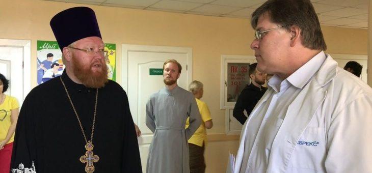 Сотрудники социального отдела посетили онкологическое отделение областной детской больницы