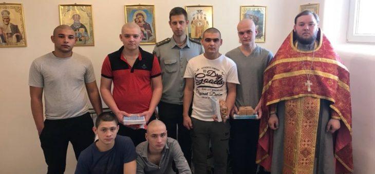 Сотрудники социального отдела Одесской епархии посетили задержанных в Одесском СИЗО