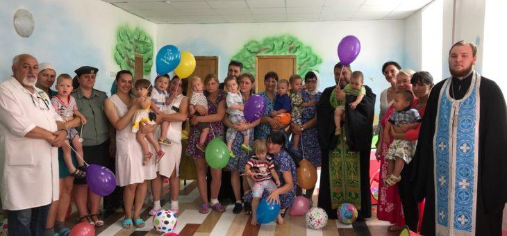 По инициативе сотрудников отдела по благотворительности и социальному служению Одесской епархии открыта детская игровая комната на территории Черноморской исправительной колонии