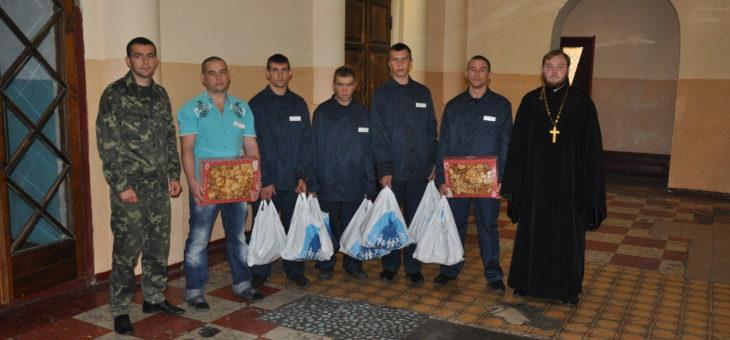 Сотрудники социального отдела Одесской епархии оказали помощь ряду заключенных в исправительных учреждениях Украины
