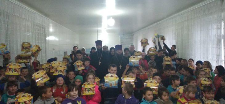 Результаты акции ко дню святого Николая «Поделись своей добротой»