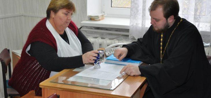 Сотрудники социального отдела Одесской епархии оказали гуманитарную помощь персоналу и подопечным Одесской областной психиатрической больницы №2