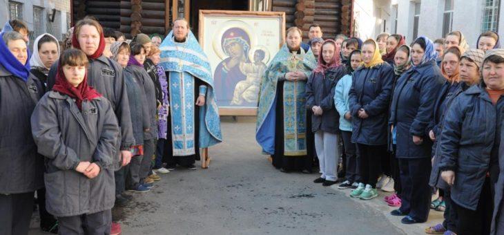 В праздник Благовещения Пресвятой Богородицы сотрудники социального отдела Одесской епархии посетили заключенных Черноморской исправительной колонии №74
