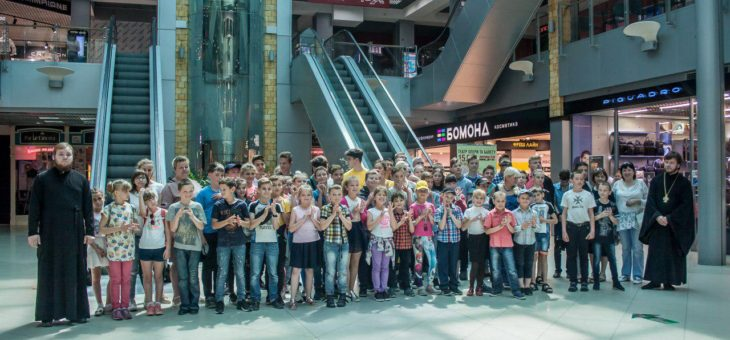 Социальным отделом Одесской епархии был организован детский праздник для слабослышащих детей