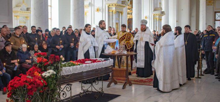 В Одессе простились с сотрудником ГСЧС Сергеем Николаевичем Шатохиным